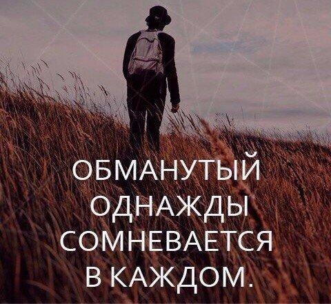 Фото №456249104 со страницы Аиды Салеевой