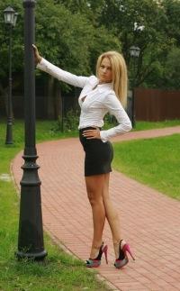 Анастасия Лебедева, 10 сентября 1993, Калининград, id180307791
