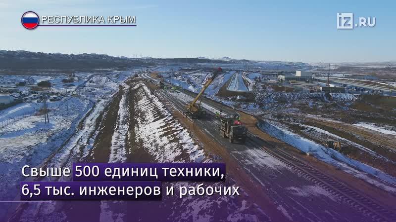 Завершается проходка тоннеля на керченском подходе к Крымскому мосту