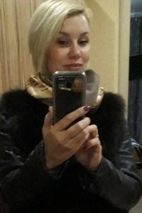 Диана Пюльзю