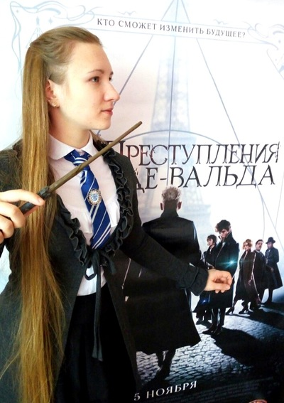 Маша Васильева