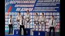 Сочинец Матвей Карась завоевал бронзу Всероссийского турнира по дзюдо