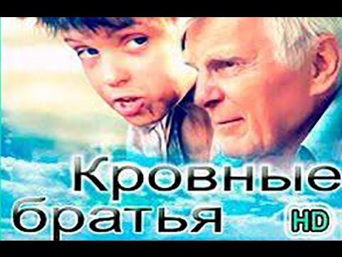 Анна Ардова и Владимир Сычев в фильме Кровные братья