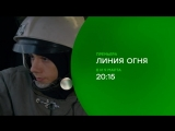 Премьера на Канале НТВ