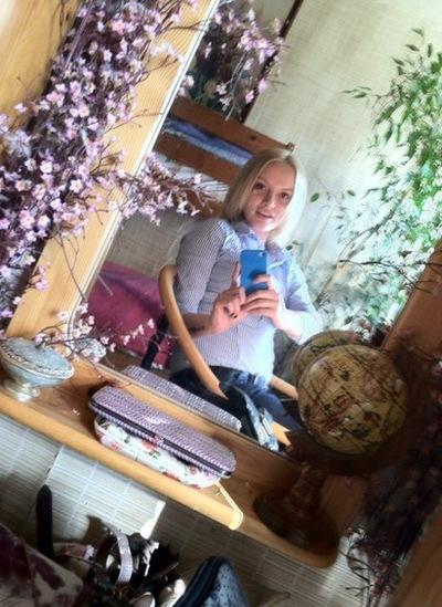 Алиса Кузнецова, 21 января 1990, Ковров, id207814031