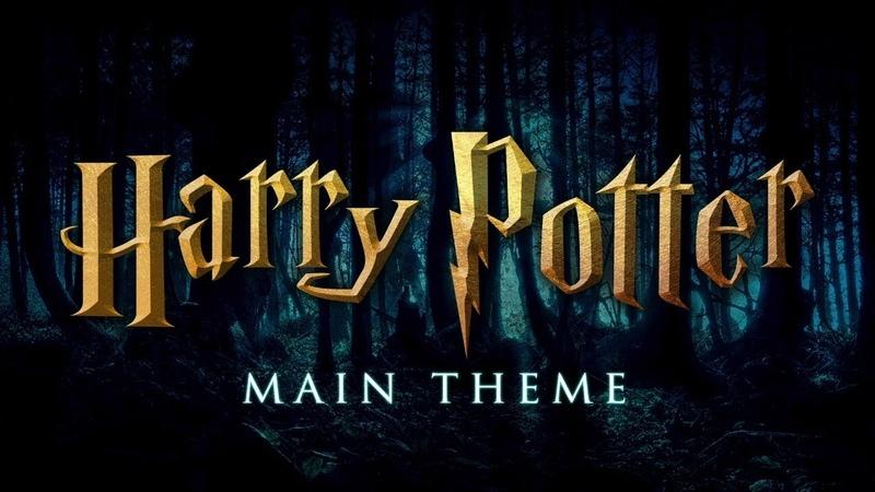 Гарри Поттер -Тема (разбор) / на Гитаре / Фингерстайл / Табы / GTP6/