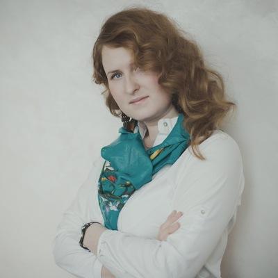 Полина Витер
