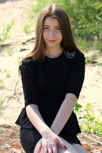 Полина Фокеева
