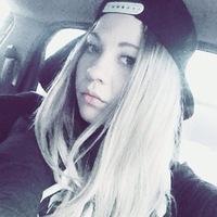 Ірена Балашова