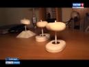 Мыло в подвешенном состоянии - новое изобретение российского школьника