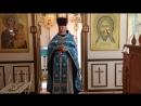 Проповедь иерея Владимира Михальцова Покров Пресвятой Богородицы 14 10 2018