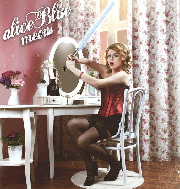 Новый EP группы ALICEBLUE - Meow (2013)
