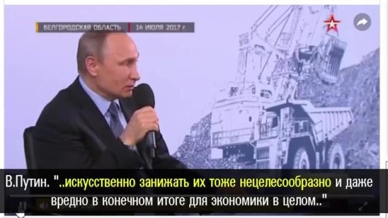 Президент объяснил рост цен на бензин. Где взять дешевый бензин для России?