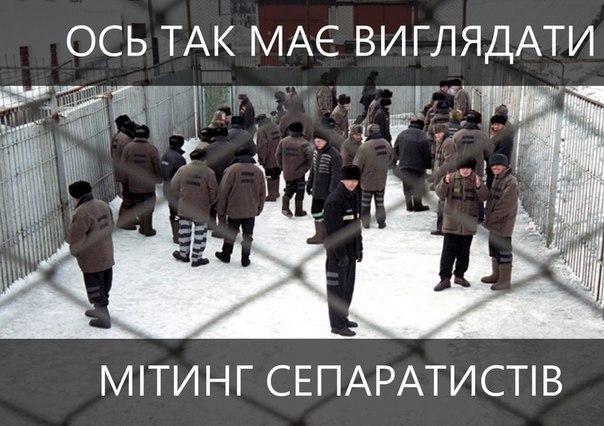 Одесская прокуратура завела уголовные дела за сепаратистские призывы в регионе - Цензор.НЕТ 5646