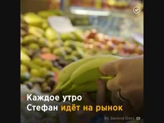 Банана-арт