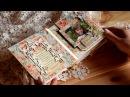 Волшебный альбом Таинственный сад