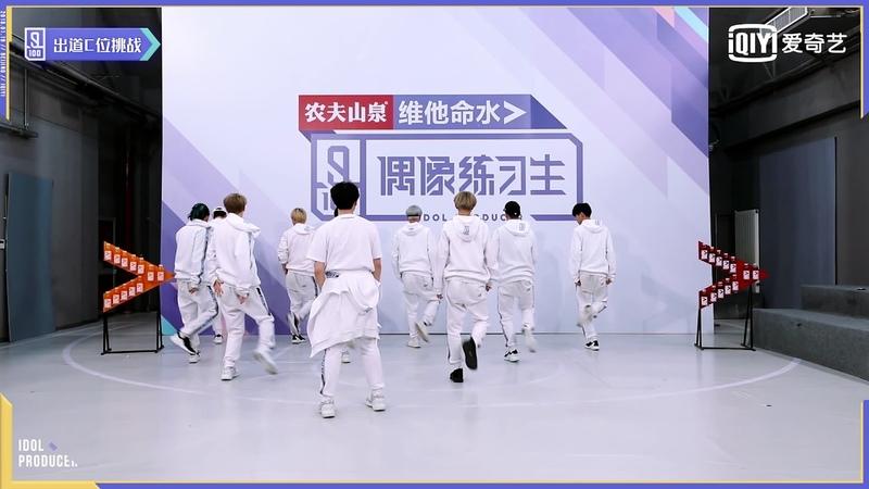 """【出道C位挑战】尤长靖《It's OK》【Debut C-Position Challenge】You Zhangjing""""It's OK"""""""
