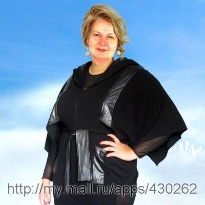 Интернет Магазин Одежды Для Полных Анжел Серкел