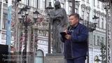 Григорий Белов