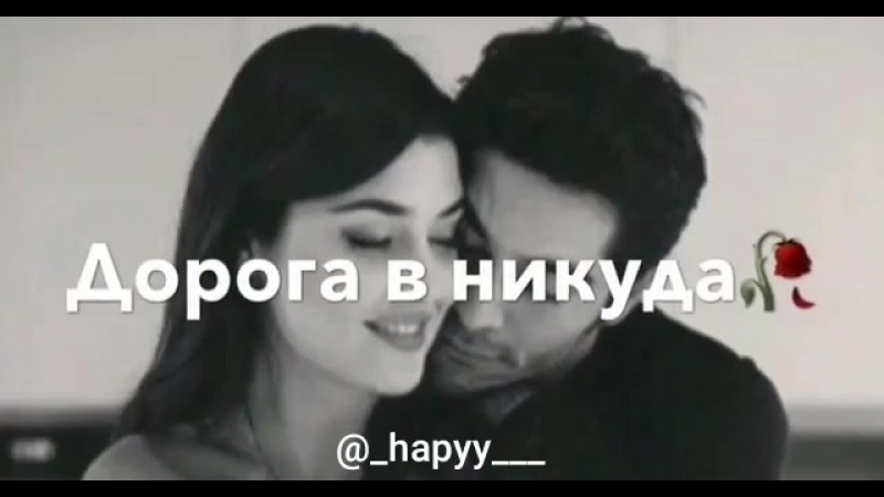Я буду любить 💕