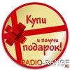 RADIO-RANGE.RU