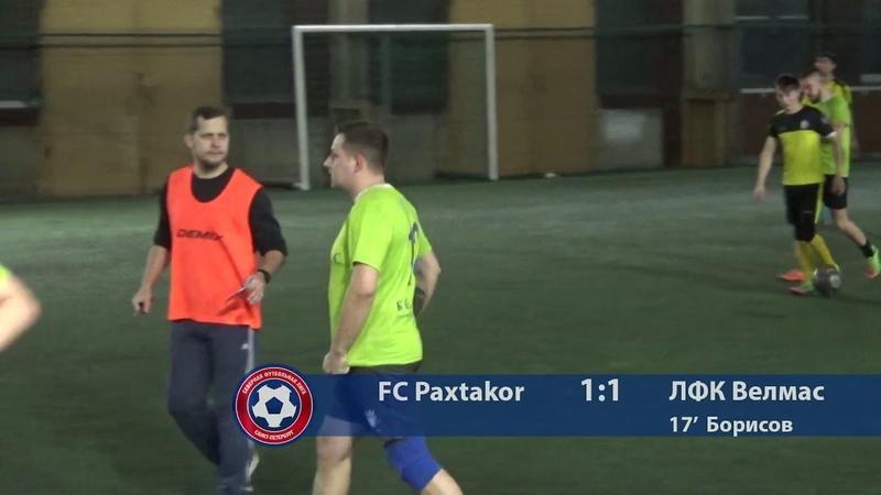Северная Футбольная Лига 7x7 Топ 5 голов 8 тур