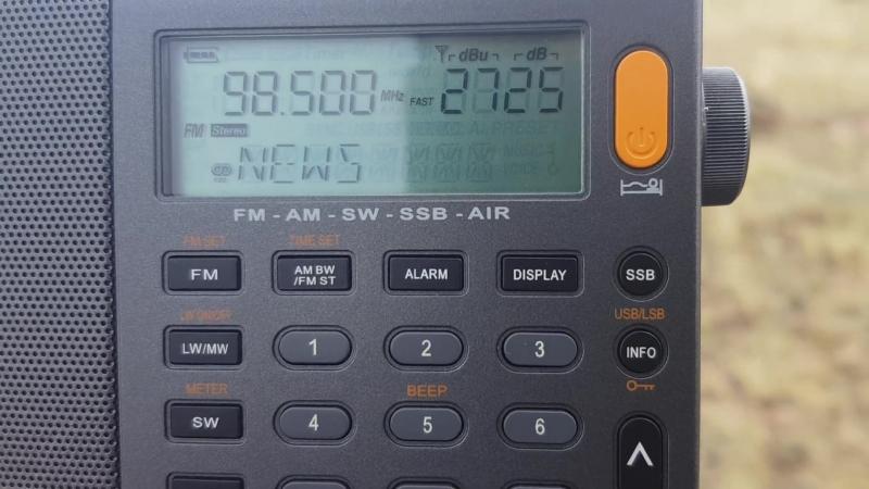 Прием радио Спутник и Юлдаш из Аскарово на Магнитной горе в Магнитогорске.