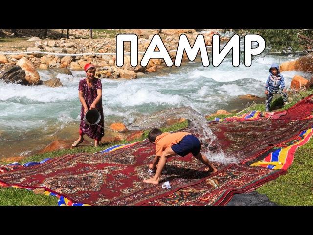 ТАДЖИКИСТАН, Памир! Нелегальные бои, виза в Афганистан, высокогорный город Хорог, Настя заболела