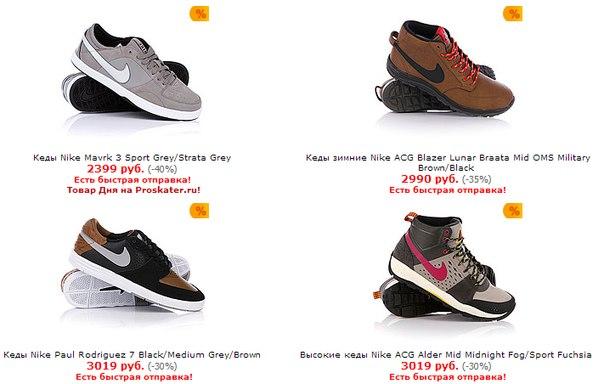 12c4e753 Дисконт центр спортивной обуви - TakeitBro | Nike Air Max 90