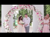 Свадьба Тимура и Регины 07072018. Горьковский парк