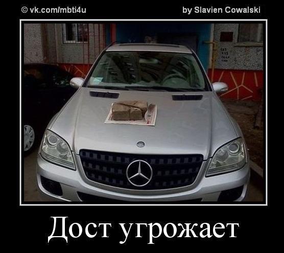 http://cs309422.vk.me/v309422343/981c/9FGiQE1_HUA.jpg