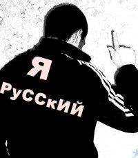 Андрей Алёшин, 7 сентября , Санкт-Петербург, id103327742