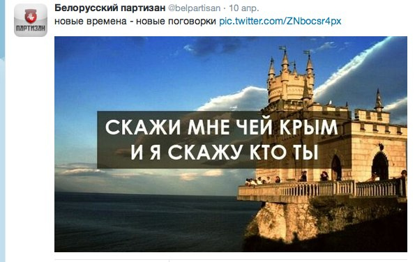 Федерация футбола Украины запретила крымским клубам выступать в чемпионате России - Цензор.НЕТ 6108