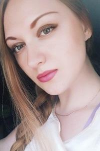 Наталья Фролова