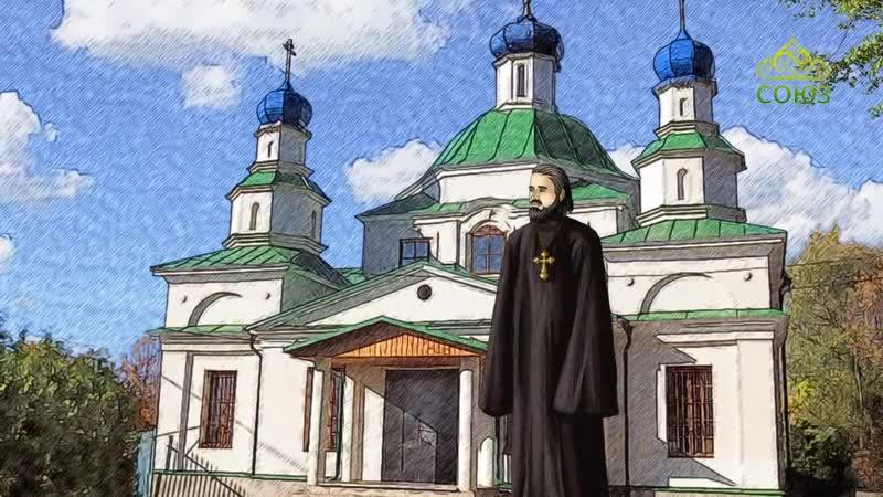 17 ноября: Священноисповедник Николай Виноградов, пресвитер