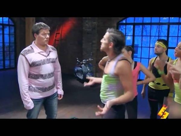 ДаЁшь МолодЁжь! - Школа танцев Алекса Моралеса - Неуязвимый