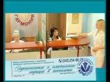 Гинекологические операции  в МЦ «Гармония»