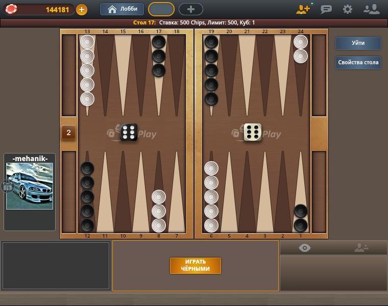 Игровые слоты онлайн играть бесплатно