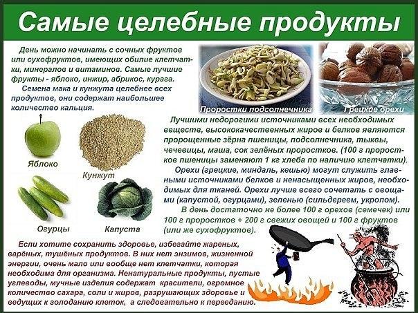 http://cs419926.vk.me/v419926164/8579/ogFhuJctxJg.jpg