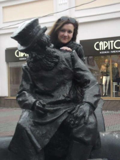 Светлана Агафонова, 24 июля 1991, Коркино, id151849755