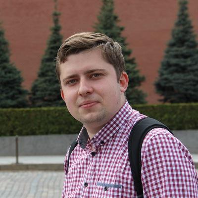 Макс Куликов