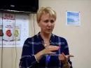 Программы здоровья. Очищение, противопаразитарные, реабилитация. Ольга Бутакова (лекция 5 апреля 2016 года)