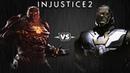 Injustice 2 - Атроцитус против Дарксайда - Intros Clashes (rus)