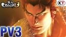 Warriors Orochi 4『無双OROCHI3』TGS Trailer