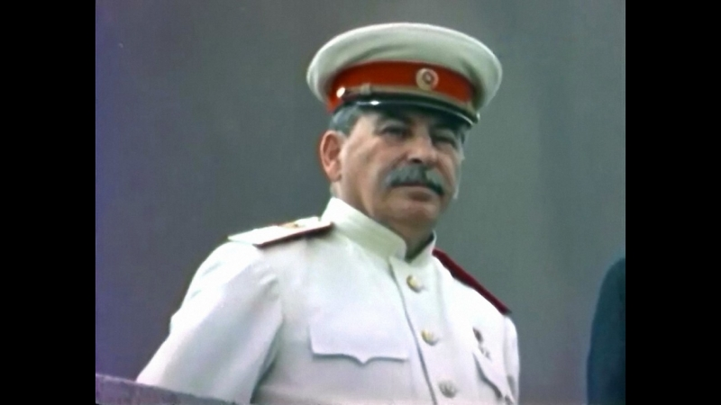 Обращение Главнокомандующего тов. И.В. Сталина к Советскому Народу 9 мая 1945 года Москва СССР