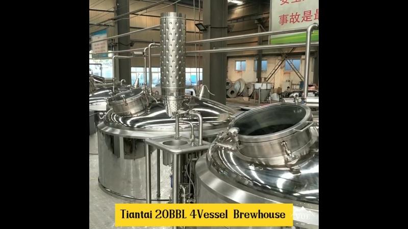 2500л пивоварня в цехе