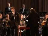 Дмитрий Риберо и Оркестр