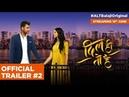 Dil Hi Toh Hai | Official Trailer 2 | Karan Kundra | Web Series | Streaming 19th June | ALTBalaji