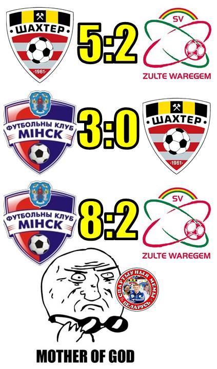 Минск мото как сделали 29