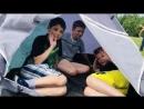 Собираем палатку. Джуманджи